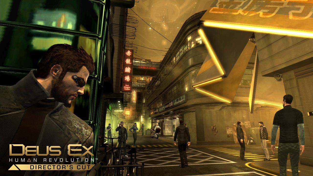 1371002229-10913dxhrdc-screenshots-v1-online-dxhrdc-wiiu-city-street