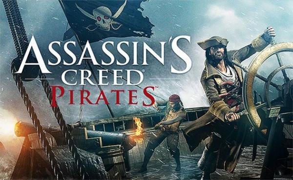 Assassins-Creed-Pirates-logo