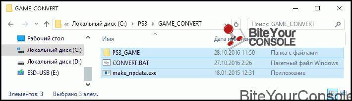 gameconvert