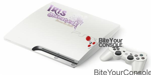 Iris Manager 600x300