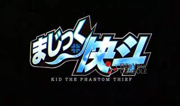 Kaito_Kid_logo