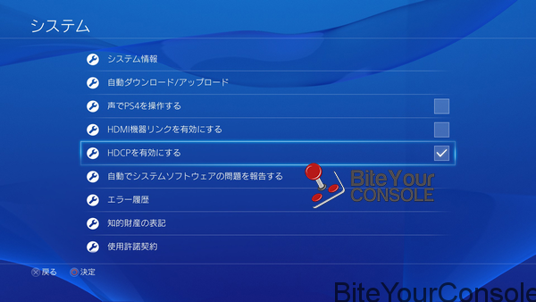 PS4Firmware1_7-5
